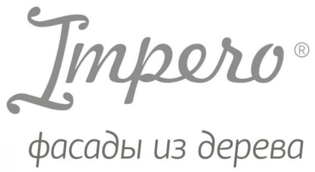 logo-impero